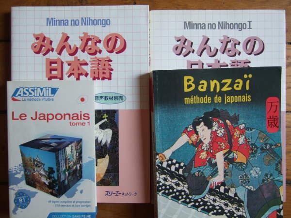 Méthodes de japonais