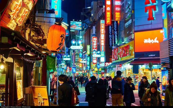 Rues de Tokyo