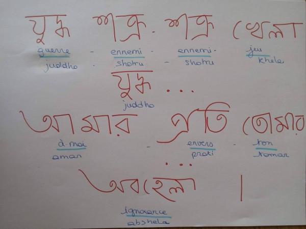Poème bengali
