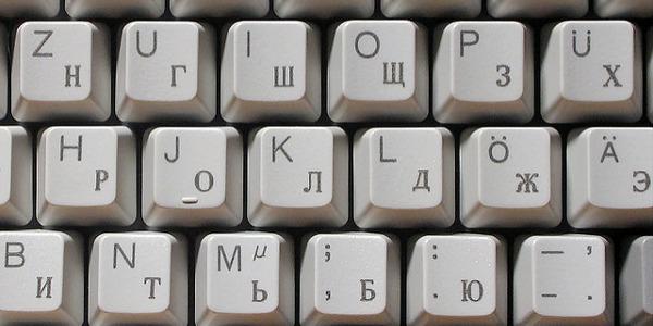 Apprendre un alphabet étranger