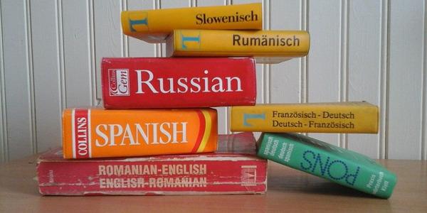 Le piège fatal du dictionnaire