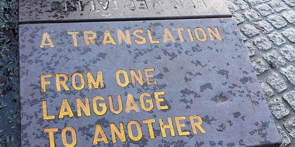 Pourquoi traduire dans votre tête est dangereux