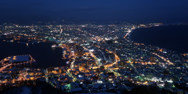 Vidéos à Hokkaido