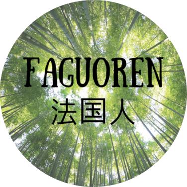Logo Faguoren