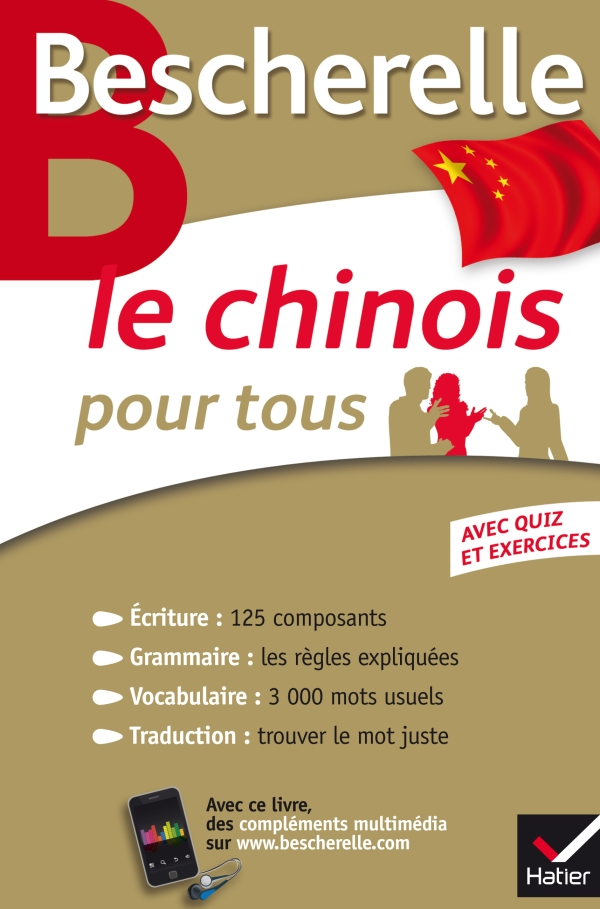 Bescherelle chinois
