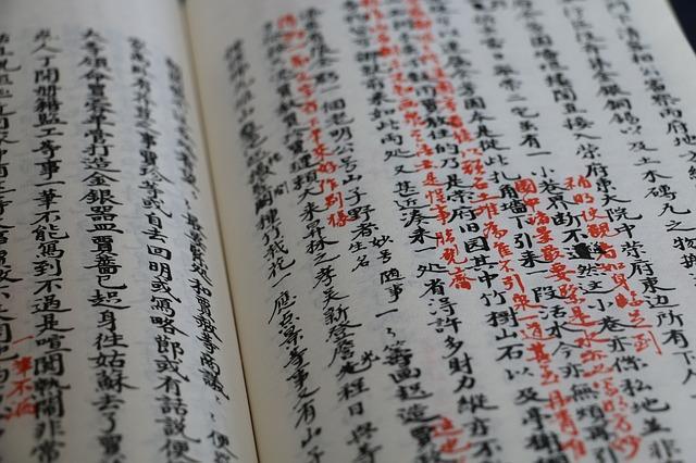 Ecriture-chinoise